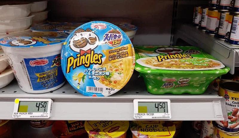 Pringles ramen arrives in Singapore retailing at $4 50