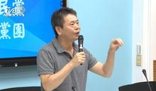 拋黨名「去中」! 林為洲再改:中華民國國民黨