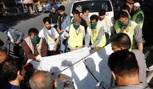 阿富汗副總統車隊遭路邊炸彈攻擊 至少10死15傷