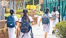 學額空缺激增 8個月 7000個
