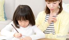 怎麼讓孩子好好寫功課?專家:從訓練孩子專心、負責開始