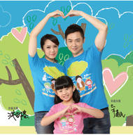 認養台灣貧童 幫助孩子安穩成長