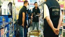 連鎖藥局賣來源不實口罩 負責人等4人遭竹檢起訴