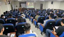 民團攜手11所大學高中辦人權實務活動