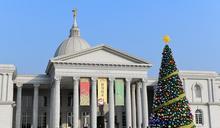 奇美博物館耶誕活動12/12登場 免費送獨家耶誕口罩