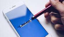 海外維族人也不放過 臉書爆:中國駭客用假帳號鎖定監控
