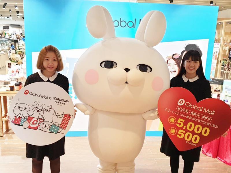 ▲Global Mall 4月2日將開跑的初夏採購節祭出史上母親節最高回饋率16.6%。(圖/記者許家禎攝,2020.3.26)