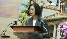 國家人權委員會揭牌 蔡英文給3期許
