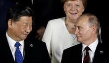 捷克情報單位公布報告 批判中俄間諜滲透行動