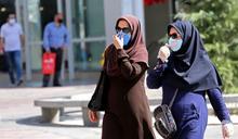 伊朗增逾2700人確診 官員:不戴口罩應罰錢