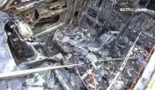 BMW整輛燒成廢鐵 竟然還是借來的
