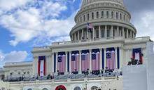 2021彭博風雲人物 駐美代表蕭美琴、美國貿易談判代表提名人戴琪上榜