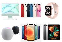 【雙11超殺】 AirPods Pro跳水價賣到缺貨 Yahoo再一波比官網便宜 iPhone 13降價優惠