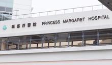 瑪嘉烈放射科主管拒交罷工名單 部門約20醫護收醫管局電郵