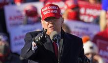 川普法律戰遭「駁回訴訟」 亞利桑那法官:共和黨基於偏見提出