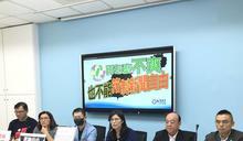 蘇貞昌將黑手伸入NCC 陳玉珍:與共產黨一樣走向專制的路線