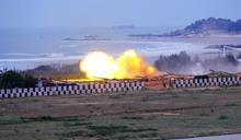 金防部火砲射擊停止對外開放 軍事迷只能遠觀直呼不過癮