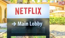 管理新典範「Netflix之道」:自由與責任並存,公司文化透明到「令人恐懼」