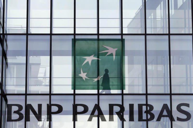 BNP Paribas bersama Citibank bantu penanganan COVID-19