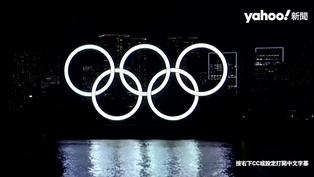 東奧倒數100天 國際奧會副主席:史上最安全奧運