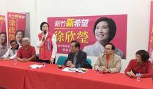 【Yahoo論壇/張孟湧】新竹縣長選舉彷彿是2020總統前哨戰