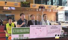 台中市議員力促課囤房稅 盼讓年輕人買得起房子