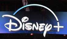 迪士尼重組娛樂事業 加強發展串流服務