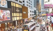 旅發局與日本旅行社推虛擬遊港團 反應熱烈已加開至10團