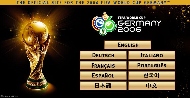 Musique de la coupe du monde 2006 tom 39 s guide - Musique coupe du monde 2006 ...
