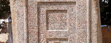 Slab of pink granite unearthed near Karnak temple in Luxor (AP/Supreme Council of Antiquities)