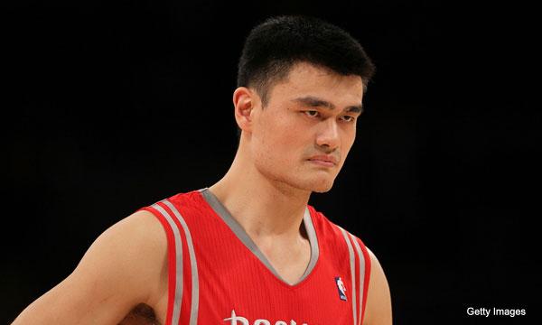 Yao Ming is retiring