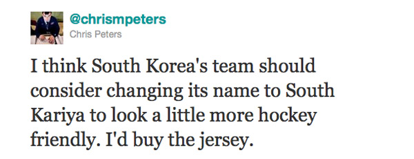 Winter Olympics 2018: Your South Korean hockey F.A.Q.