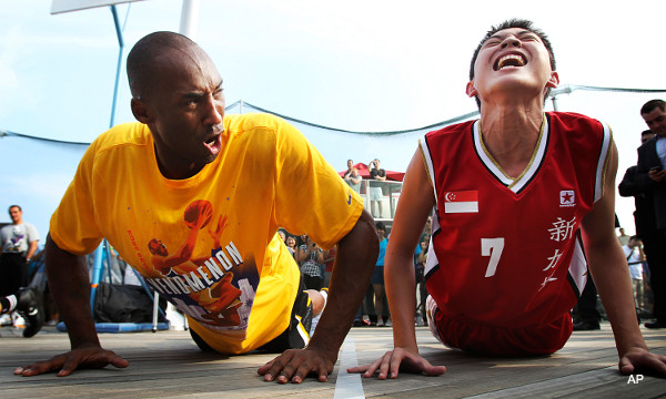 Create-a-Caption: Kobe Bryant learns that it's all about context