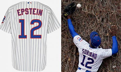 Sorry, Sori! Shop near Wrigley selling 'No. 12 Epstein' Cubs jerseys