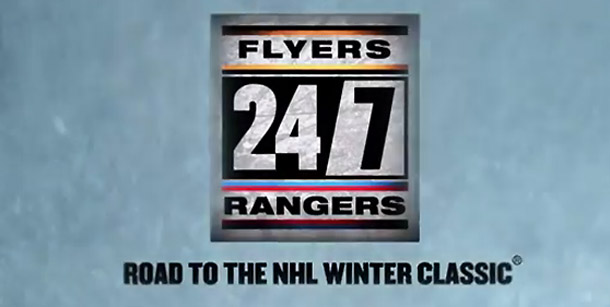 Seven humble requests for 'HBO 24/7 Flyers Rangers'