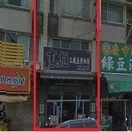 『府城畫廊-台灣工藝品區』