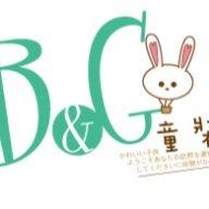 【B& G童裝】正品美國進口