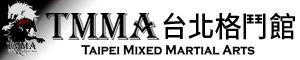 TMMA台北格鬥運動館