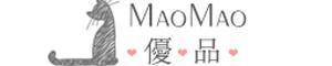 MaoMao優品(299元起出貨)