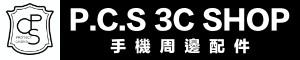 P.C.S 3C SHOP