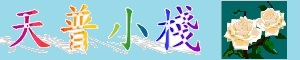 下個美國出貨日12/12