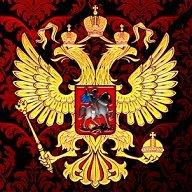 末代沙皇 царь