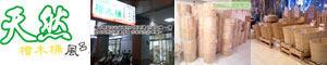 台灣檜木桶直營廠-檜木泡澡泡腳