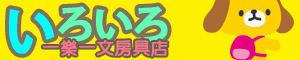 [一樂一書包] 滿888免運唷!!