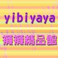 ☆ yibiyaya 襪襪精品館 ☆