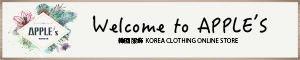 APPLE'S韓國官網代購