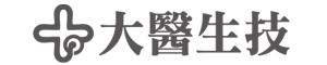 大醫生技  國民保健第一品牌