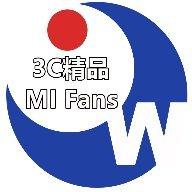 3C精品-MI Fans