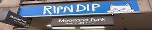 Moorland Funk 滑板店