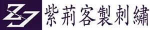 紫荊 帽子專賣 (客製刺繡)